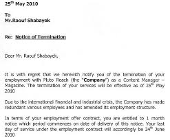 job termination letters the day i got my termination letter wajeez