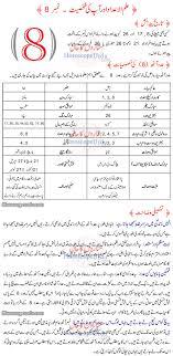 Numerology Chart 2 Numerology Number 8 Adad 8 Ki Khususiyaat In Urdu