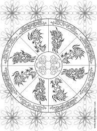 Mandala Motif Tribal