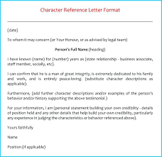 Awesome Collection Of Ideas Sample Character Reference Letter For A ...