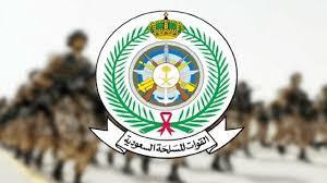 شروط وزارة الدفاع للثانوي في الكليات العسكرية 1442 والرابط الخاص بالتقديم