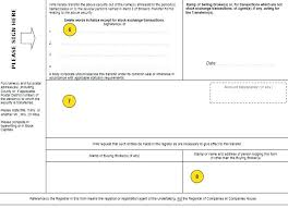 7 Employee Transfer Form Samples Free Sample Example Format Download