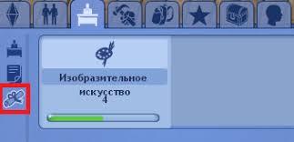 Процесс обучения Страница the sims club in russia Для получения диплома нужно набрать 48 кредитов узнать уже полученное количество можно во вкладке Карьера История диплома