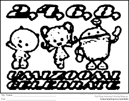 Team Umizoomi Coloring Pages Is Ready