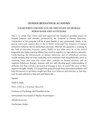 Certification Fees Human Behaviour Academy