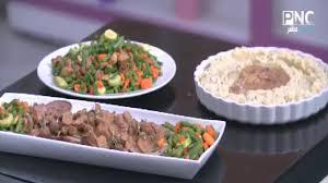 سنة أولي طبخ مع الشيف سارة عبد السلام عزومة العرق طريقة عمل عرق تربيانكو روستو ومعلومات هامة