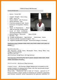 Cook Resume Example Unique Chef Resume Cv Sample Chef Resume Sample