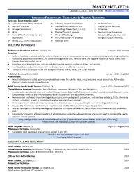 Wonderful Phlebotomist Resume Sample Images Entry Level Resume