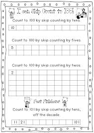 100Th Day Of School Worksheet Free Worksheets Library | Download ...