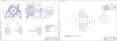Курсовой проект Организация работ по ремонту молотковой дробилки  Курсовой проект Организация работ по ремонту молотковой дробилки СМ 170