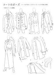 190106男性を描くコート回未散ソノオnote