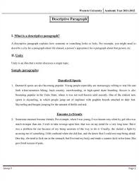 essay vocabulary french global warming essay book cover letter descriptive essays on the beach short descriptive