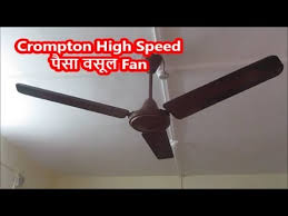 crompton high sd ceiling fan review