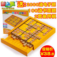 Wooden Sudoku Game Board Beech Wood Adult Desktop Game Memory Chess Sudoku Puzzle Game 67