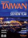 Travel in Taiwan (No.81 2017 05/06 ) by Travel in Taiwan - issuu