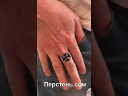 <b>Кольца</b> серебряные с эмалью мужские в Уфе 🥇