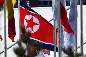 북한인공기에 대한 이미지 검색결과
