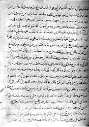 Ибн-Фадлан. Путешествие на Волгу