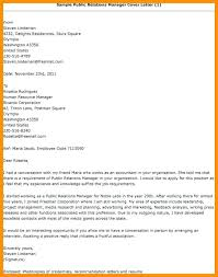 Cover Letter For Public Relations Communications Cover Letter For