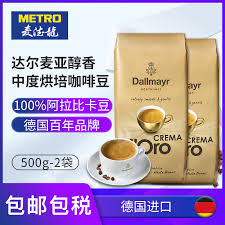 High to low most popular title manufacturer newest oldest availability 39 per page 78 per page 156 per page 234 per page 390 per page of 1 Metro Dallmayr Mellow Medium Roasted Arabica Coffee Beans 500g 2