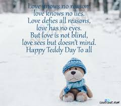 Happy Teddy Day 2019 Status Shayari Teddy Bear Pics Images