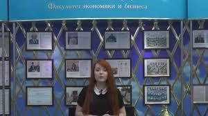 АТУ и РЭУ диплома за года обучения Алматы Москва  АТУ и РЭУ 2 диплома за 4 года обучения Алматы Москва