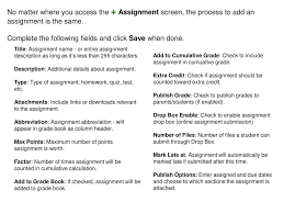 assignments assessments and grade book ppt  complete the following fields and click save when done
