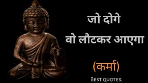 Karma Best Quotes In Hindi Karma Motivational Quotes Law Of