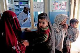 Afghanistan collage girl dawland