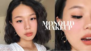 simple monolid makeup tutorial