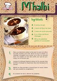 Cours De Cuisine Libanaise Gourmedhec