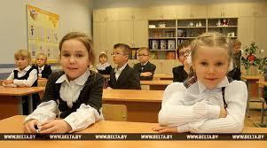 Республиканские контрольные работы впервые пройдут в феврале в  Республиканские контрольные работы впервые пройдут в феврале в Беларуси