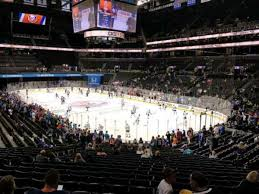 Barclays Arena Hockey Seating Chart Barclays Center Section 120 Home Of New York Islanders