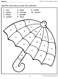 Easy Color By Number Coloring Worksheets For Kindergarten Kids Easy