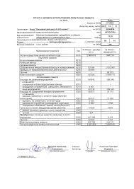 Бухгалтерский учет для малого предприятия realtcity gel ru 11 3 классификация бухгалтерский учет уставного капитала ооо отчетности КУРСОВАЯ РАБОТА На тему БУХГАЛТЕРСКАЯ ОТЧЕТНОСТЬ бухгалтерский учет для малого