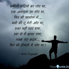Best Trekking Quotes Status Shayari Poetry Thoughts Yourquote