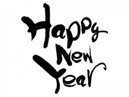 筆書きのhappy New Yearの年賀イラスト 年賀状の無料テンプレート