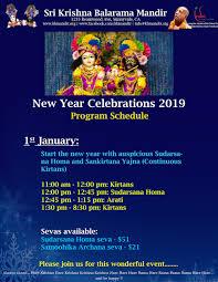 krishna1008: January 1, Saphala Ekadasi (Wish Everyone Happy and ...