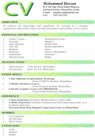 Resume Format In Microsoft Word Office Resume Template Download Free
