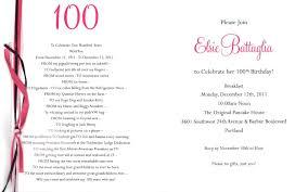 Sample Of 50th Birthday Party Program Birthday Invitation Write Up Birthday Tale