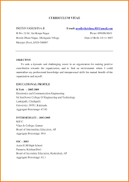 Resume Samples For Freshers Engineers In Electronics Unique Ece