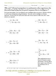 solving systems of linear equation math least common multiple solving mathematical problems involving systems of linear equations in two variables