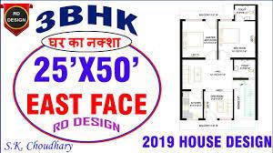 25 x 50 house designs east face house