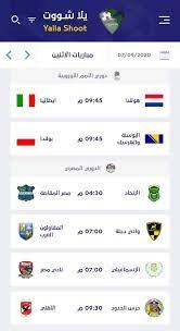 مباريات اليوم لمتابعة النتائج الحية حمل... - يلا شووت-Yalla Shoot