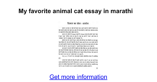 my favorite animal cat essay in marathi google docs