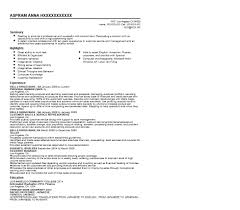 Personal Bankerume Samples Template Senior Sample Templatesumes