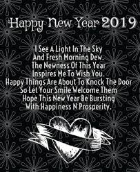 Happy New Year To My Family Quotes