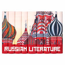 Collection of classic russian literature