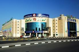 Image result for lulu mall kerala