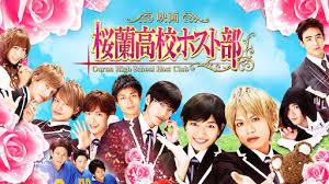 Dramatv, coffee & vanilla asian tv, coffee & vanilla japanese drama. Coffee Vanilla Netflix